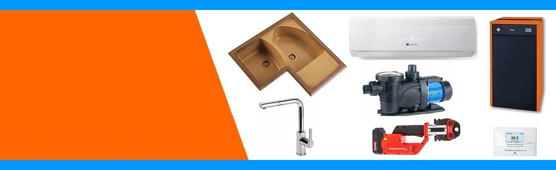 Ahorra con nosotros comprando tu caldera, fregadero, aire acondicionado, calentador, radiador, sanitario y una gran variedad de productos más.